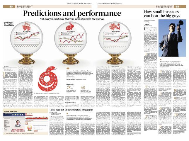 Gulf News_150x150_p1