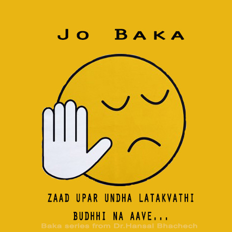 baka6