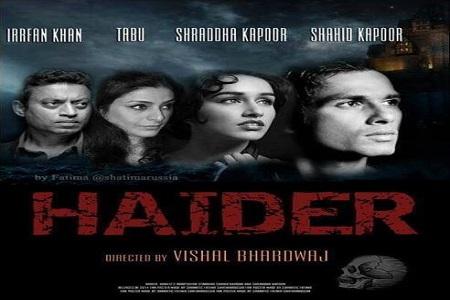 Haider-Movie-Poster