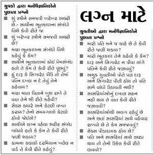 sambhaav